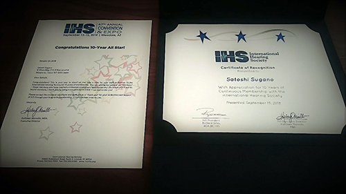 IHS10年のお祝い
