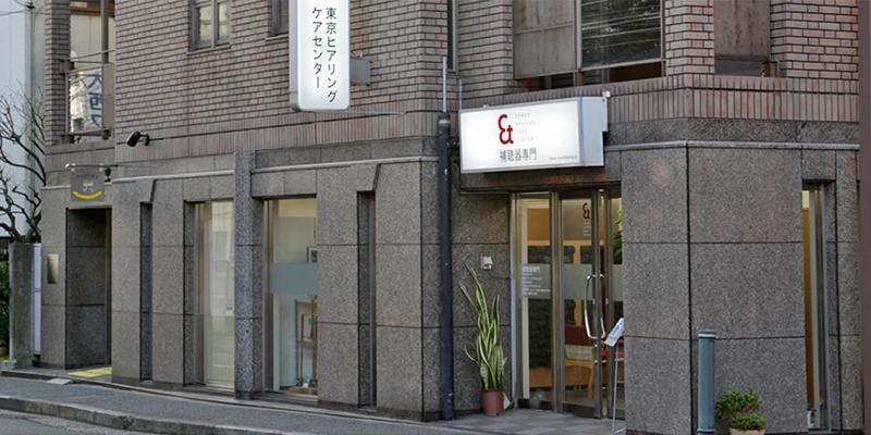 品川大井町店