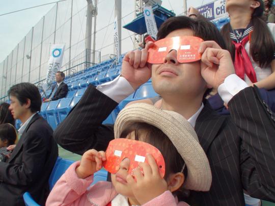 太陽観察専用サングラスで娘と観察