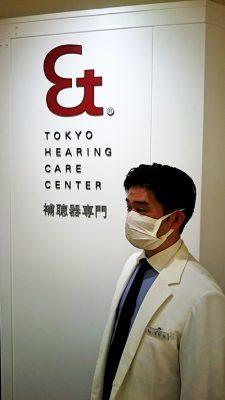 shibuya-sanのマスクを装着した状態