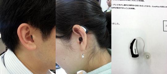 フォナック発表会_Naida S CRT装着例