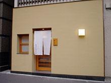 外苑前駅前の天ぷら磯美屋さん本店